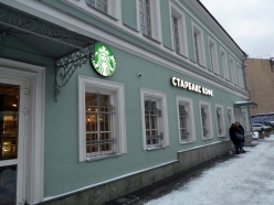 Exterior of Starbucks with sign in Cyrillic